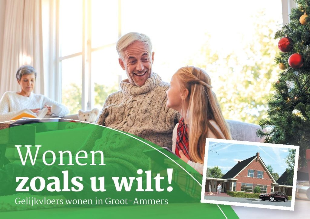 Achtkanter Groot-Ammers